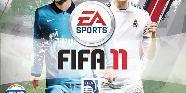 Обложка компьютерной игры FIFA 11.