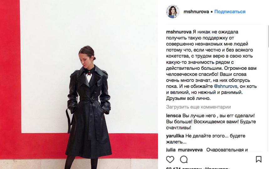 Матильда Шнурова, фотоархив. Фото https://www.instagram.com/mshnurova/