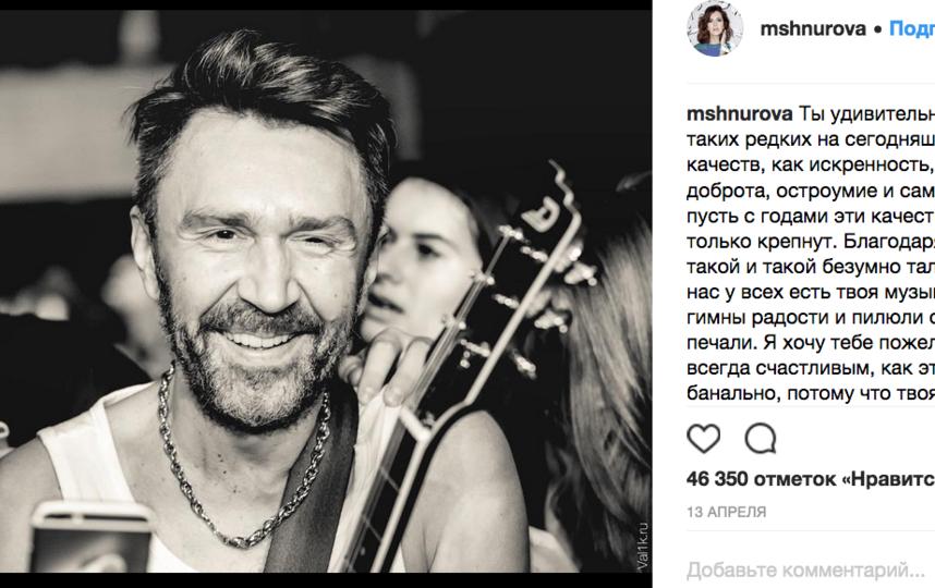 Сергей Шнуров, фотоархив. Фото https://www.instagram.com/mshnurova/