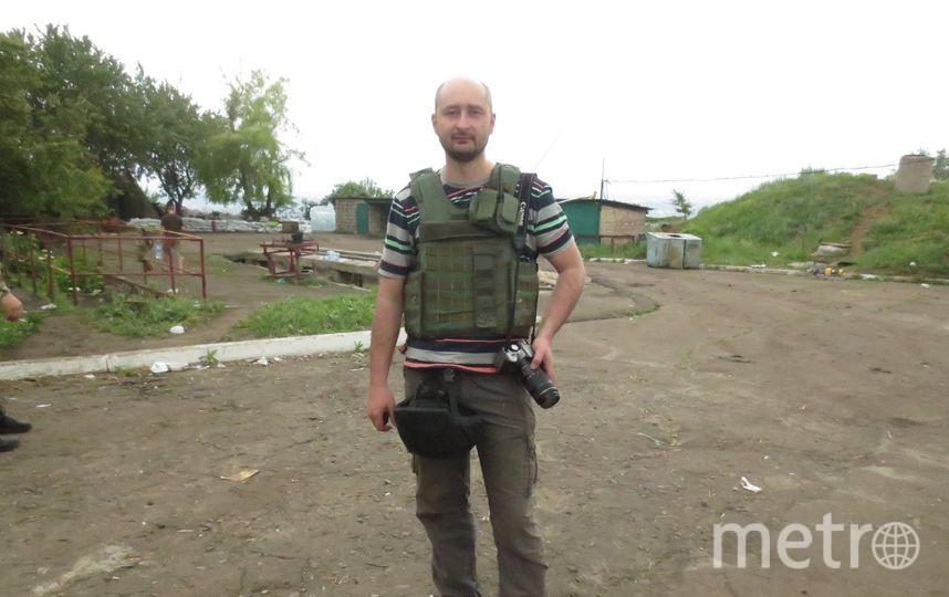 Аркадий Бабченко. Фото страница Аркадия Бабченко в Facebook