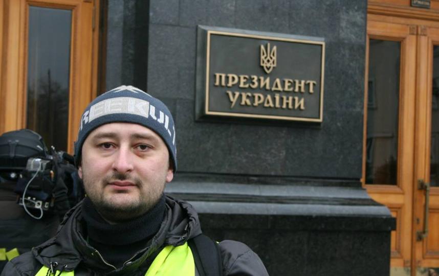 Аркадий Бабченко. Фото соцсети, vk.com