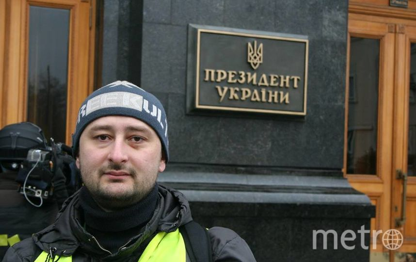 Аркадий Бабченко. Фото www.facebook.com