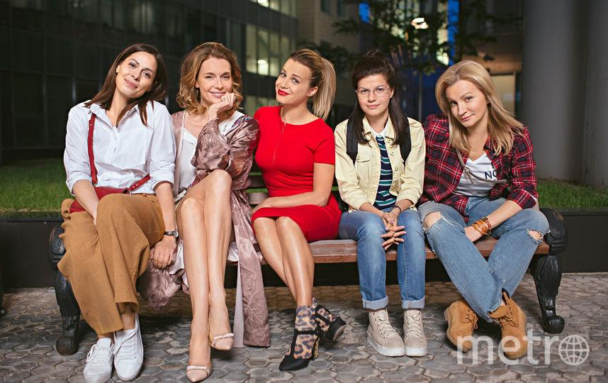 """Актрисы сериала """"Девочки не сдаются"""". Фото Предоставлено пресс-службой СТС."""