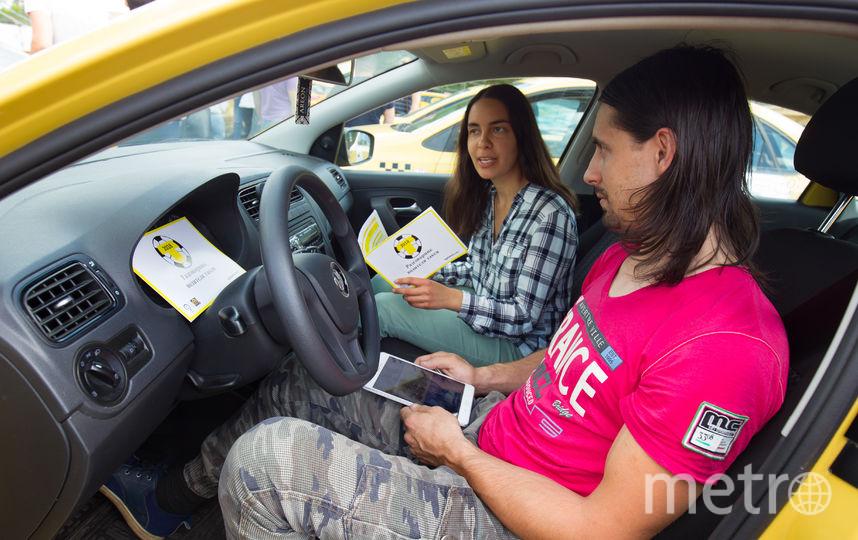 Таксист-рэпер с корреспондентом Metro. Фото Василий Кузьмичёнок