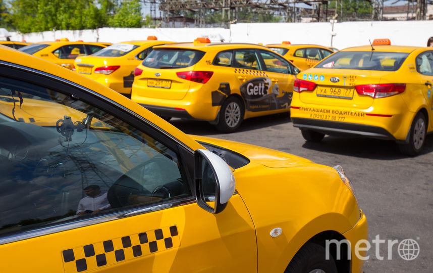 На ЧМ-2018 по футболу будут работать только аккредитованные таксисты. Фото Василий Кузьмичёнок