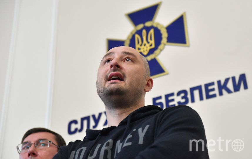 Российский журналист Аркадий Бабченко. Фото AFP