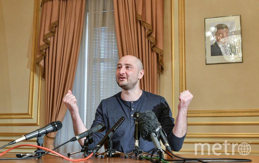 Аркадий Бабченко. Фото AFP