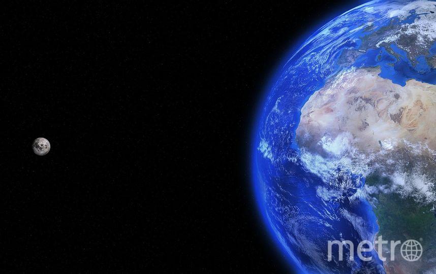 Земля. Фото Pixabay