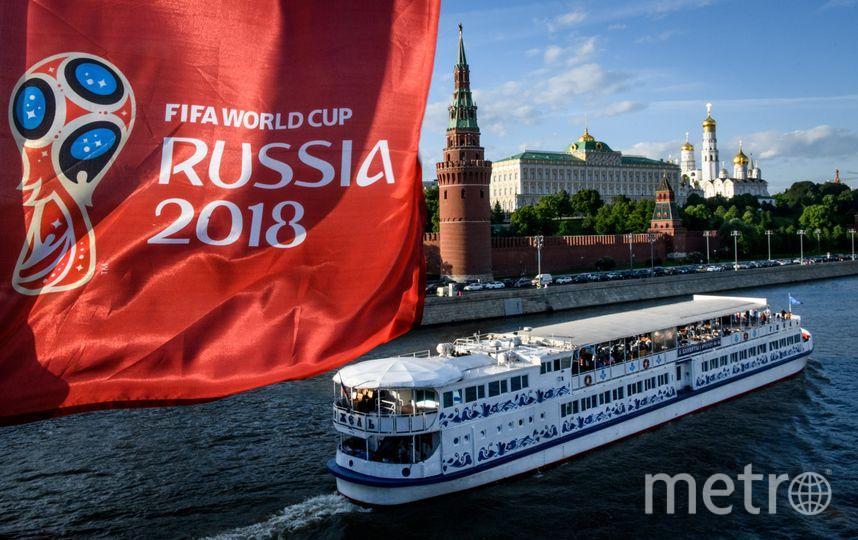 Кубок мира FIFA прибыл в Москву. Фото AFP