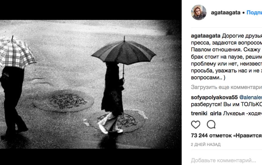 Скриншот Instagram Агаты Муцениеце. Фото Скриншот instagram.com/agataagata/