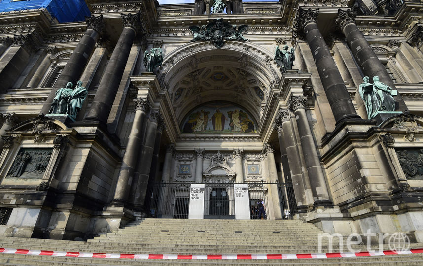 Инцидент в Берлинском соборе не был терактом. Фото AFP