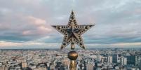 Дроны исследуют Москву с высоты птичьего полёта. Фото