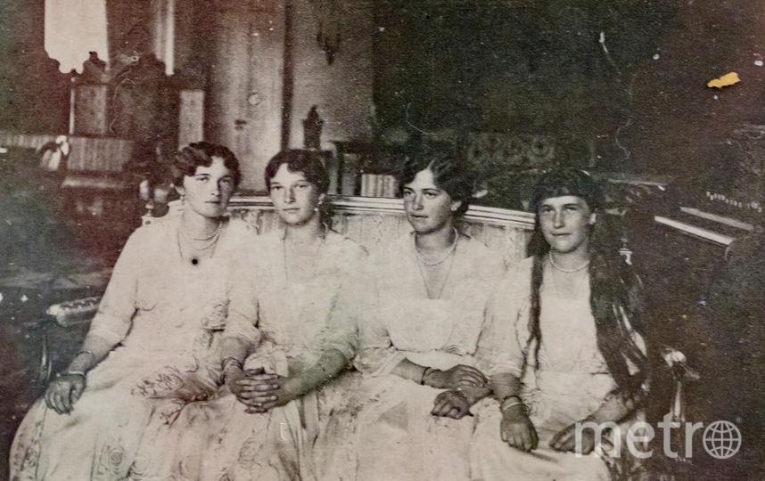 Архивные фото царской семьи. Фото предоставлено Тобольским историко-архитектурным музеем-заповедником