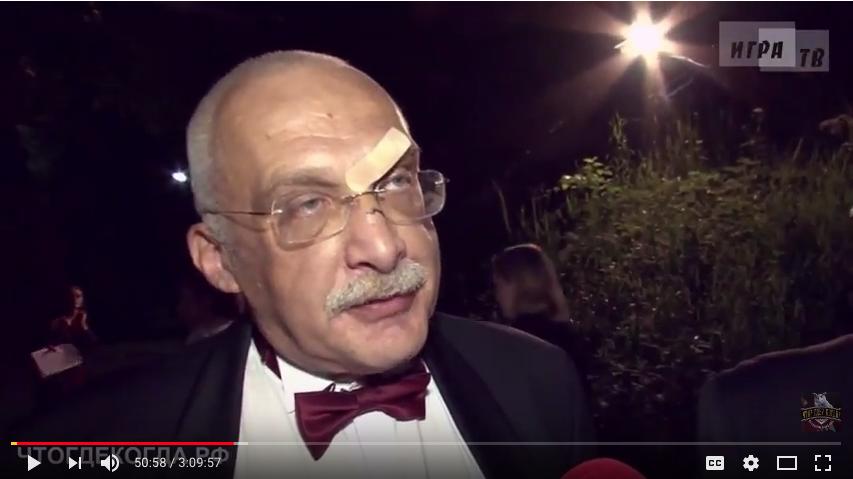 Александр Друзь. Фото скрин-шот, Скриншот Youtube