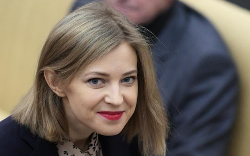 Наталья Поклонская, фотоахив. Фото РИА Новости