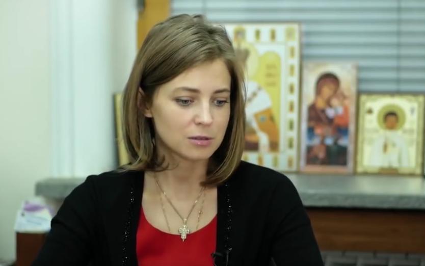 Наталья Поклонская, фотоахив. Фото скриншот YouTube