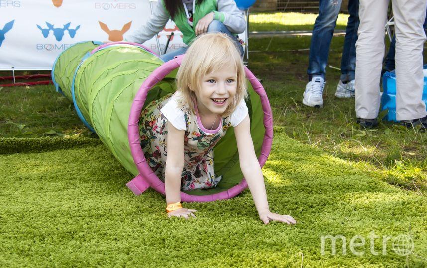 """Metro Family Day проводится в Петербурге в пятый раз. Фото архив, """"Metro"""""""