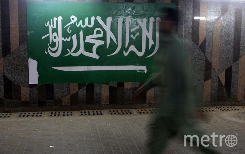 Саудовская Аравия. Фото Getty