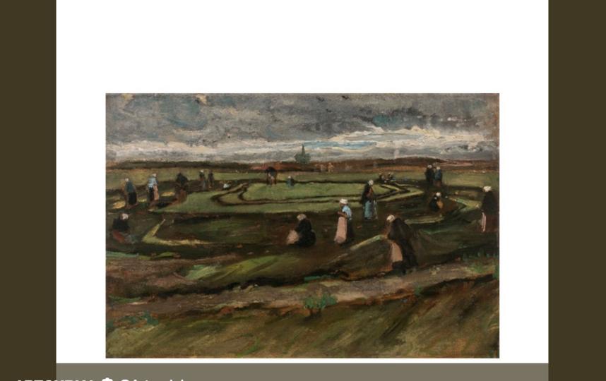 Раннюю работу Ван Гога продали на аукциона за рекордную цену. Фото скриншот twitter.com/Artcurial