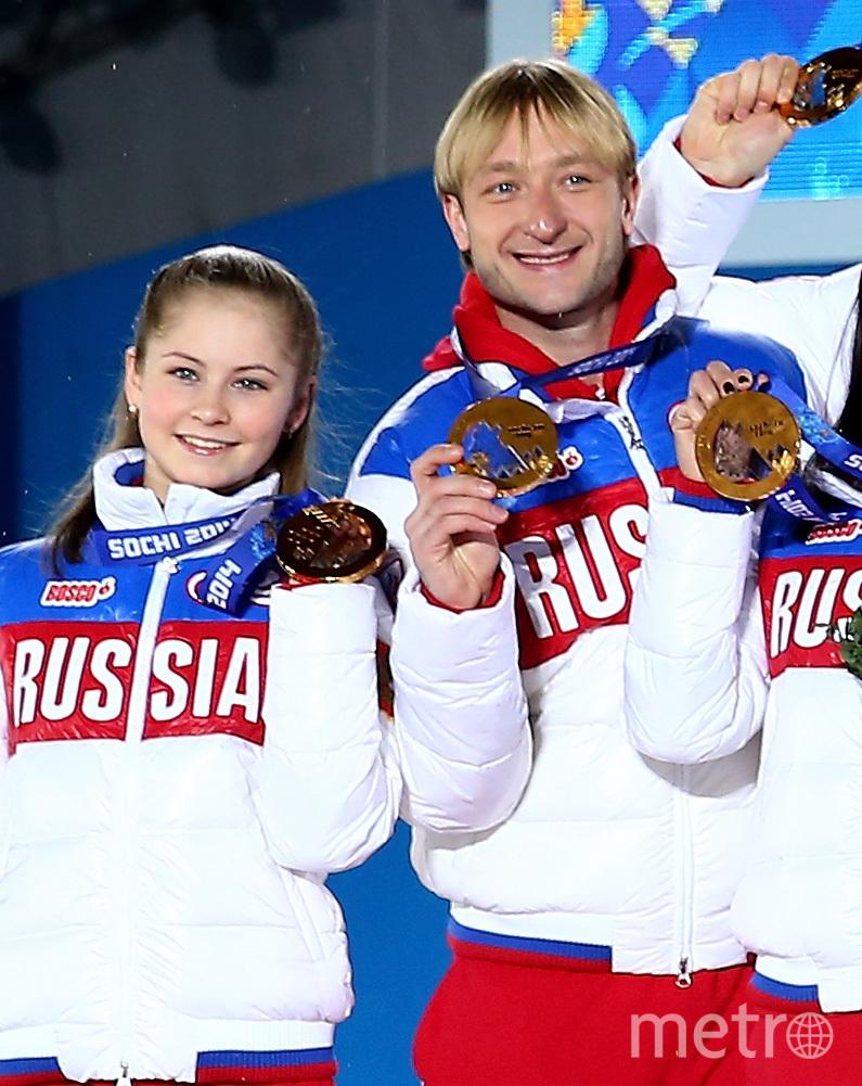 Юлия Липницкая с Евгением Плющенко. Фото Getty
