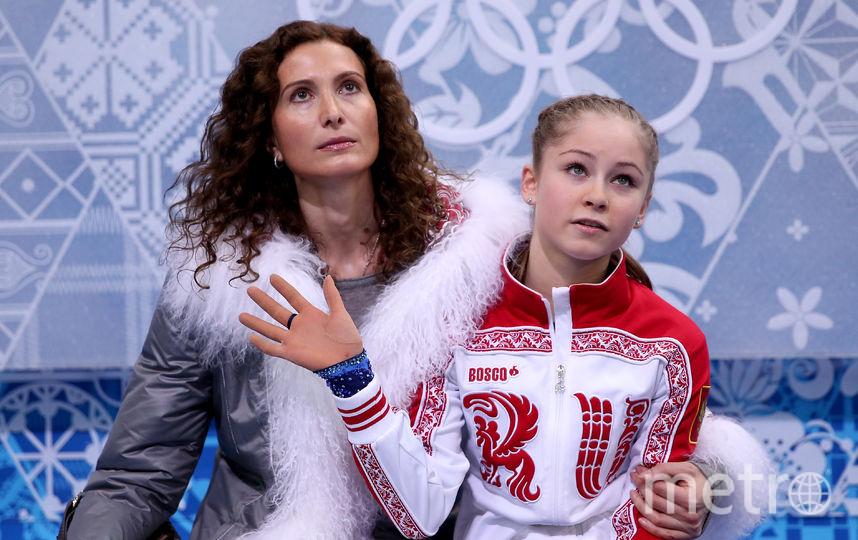 Юлия Липницкая с тренером Этери Тутберидзе в Сочи. Фото Getty