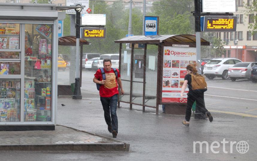 В Москве объявлен жёлтый уровень опасности. Фото Василий Кузьмичёнок