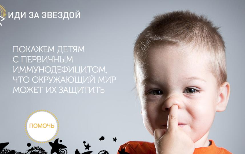 """Помочь подопечных фонда """"Подсолнух"""" теперь можно и через Интернет. Фото скриншот http://mir.fondpodsolnuh.ru/"""