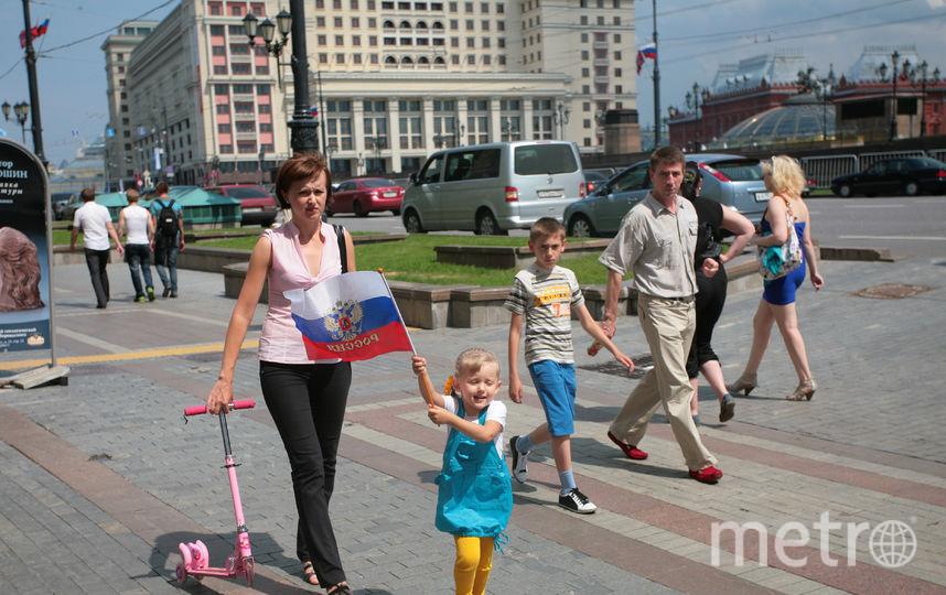Празднование Дня России в Москве перенесли с Тверской улицы в парки. Фото Василий Кузьмичёнок