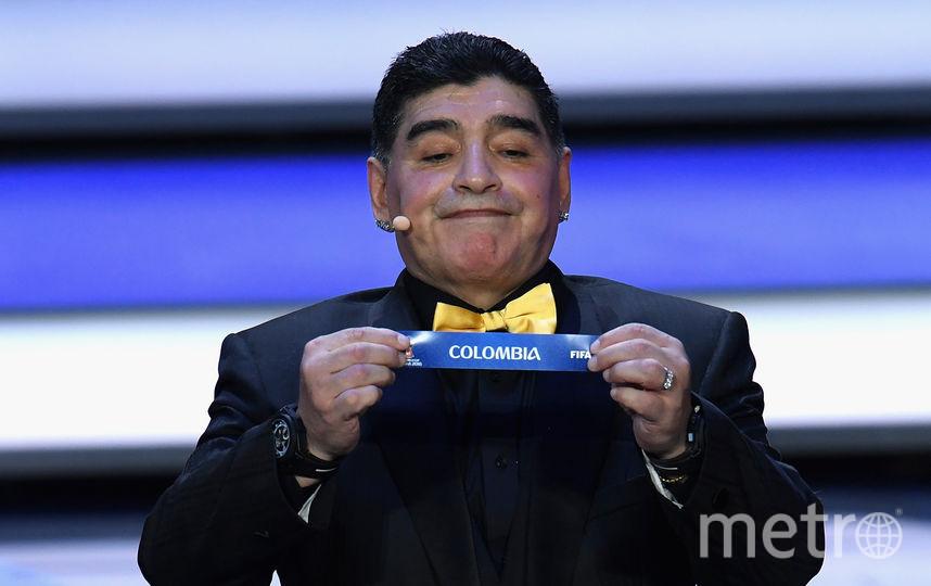 Диего Марадона во время жеребьёвки чемпионата мира-2018 в Москве. Фото Getty