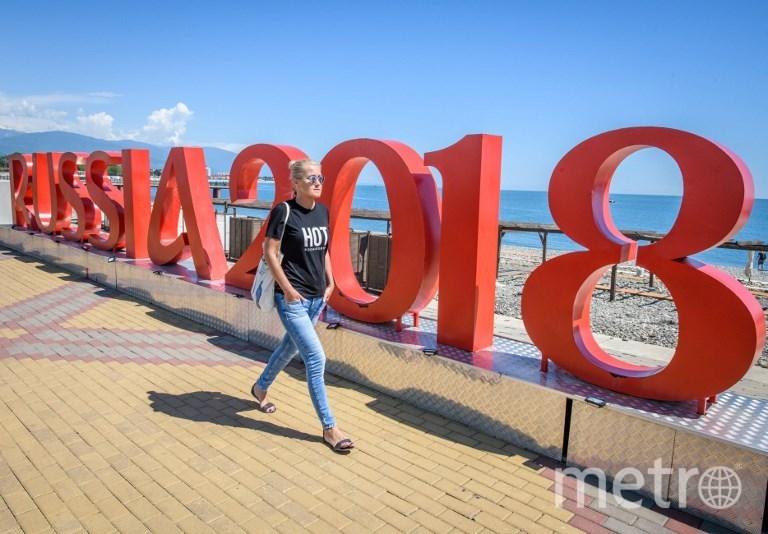 ЧМ-2018 стартует в России 14 июня. Фото AFP
