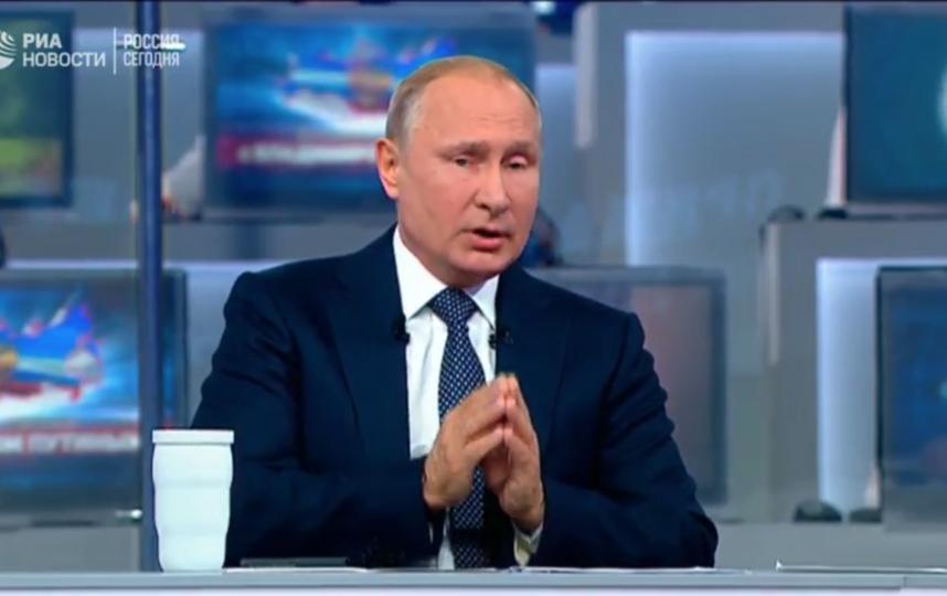 Путин на прямой линии.