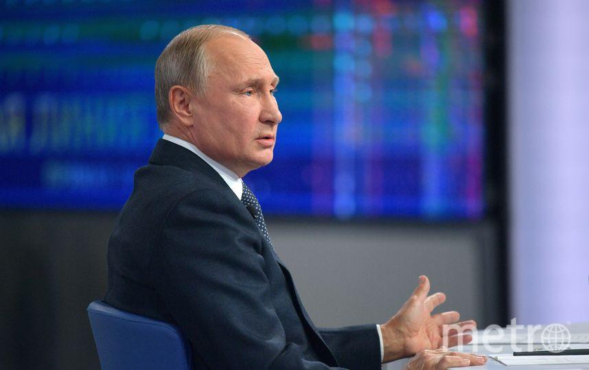 Путин в 16-й раз общается с россиянами в рамках Прямой линии. Фото AFP