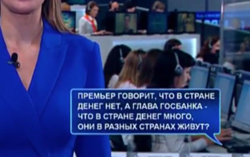 Скриншоты прямой линии с Путиным. Фото Скриншот Youtube