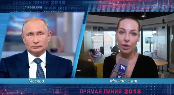 Наталья Краснова задала вопрос Владимиру Путину. Фото скриншот https://www.instagram.com/krasnovanatasha/?hl=ru