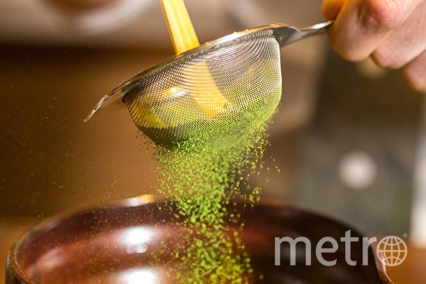 """Приготовление чая маття. Фото """"Metro"""""""
