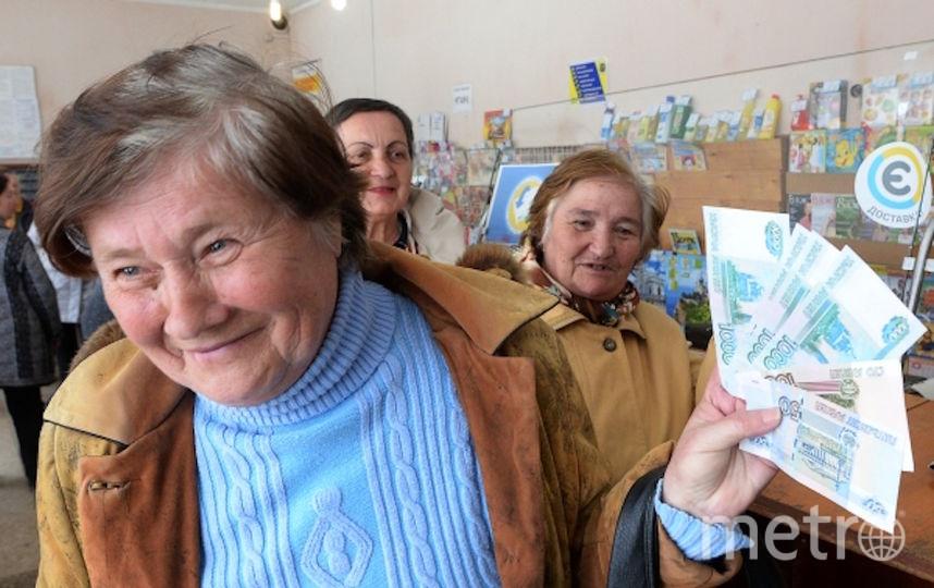 скорее всего, будет принят проект увеличения пенсионного возраста для мужчин до 65 лет (сейчас 60), и до 63 – для женщин (сейчас 55). Фото РИА Новости
