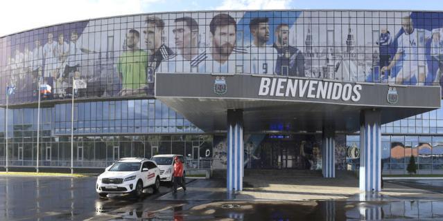 Тренировочная база сборной Аргентины в Бронницах.