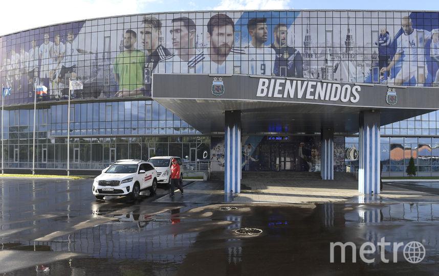 Тренировочная база сборной Аргентины в Бронницах. Фото AFP