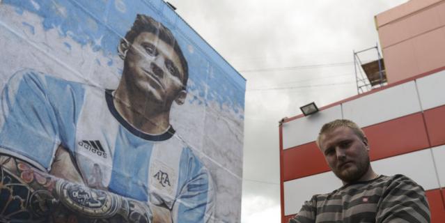 Граффити с изображением аргентинского футболиста Лионеля Месси.
