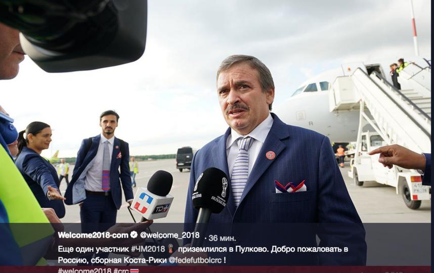 Сборная Коста-Рики прибыла в Петербург. Фото скриншот twitter.com/welcome_2018