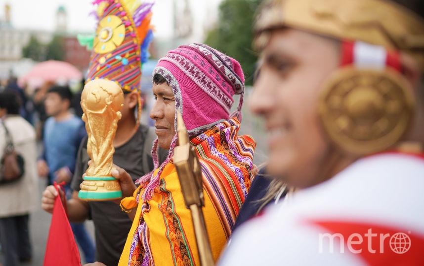 Болельщики сборной Перу. Фото Getty