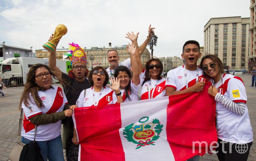 Перуанцы настроены оптимистично и хотят видеть свою сборную в финале. Фото Василий Кузьмичёнок
