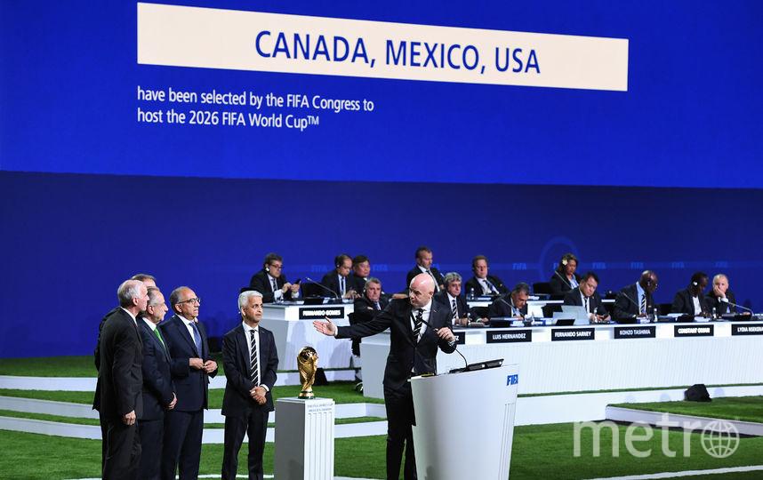 Чемпионат мира пофутболу 2026 года пройдёт вСША, Канаде иМексике. Фото AFP