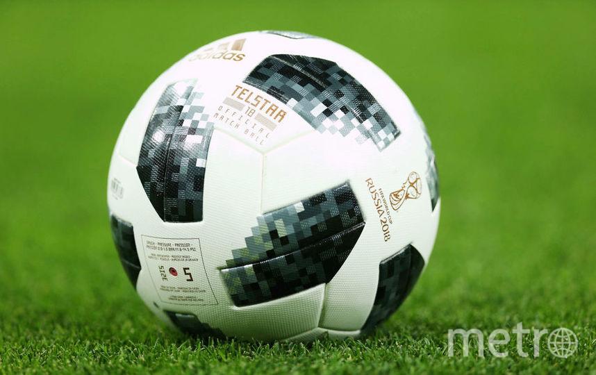 Мяч чемпионата мира по футболу–2018. Фото Getty