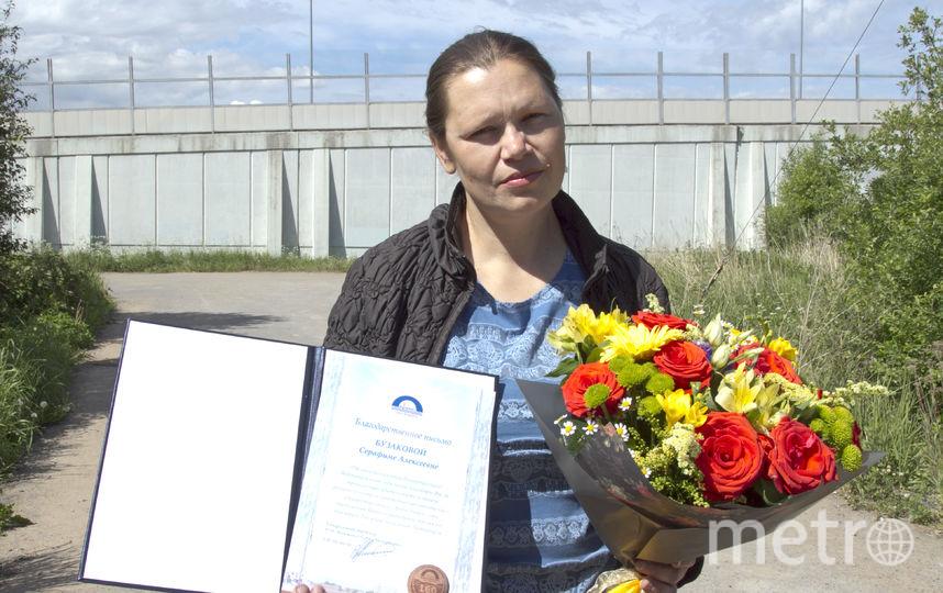 Водоканал поблагодарил петербурженку. Фото ГУП «Водоканал Санкт-Петербурга»