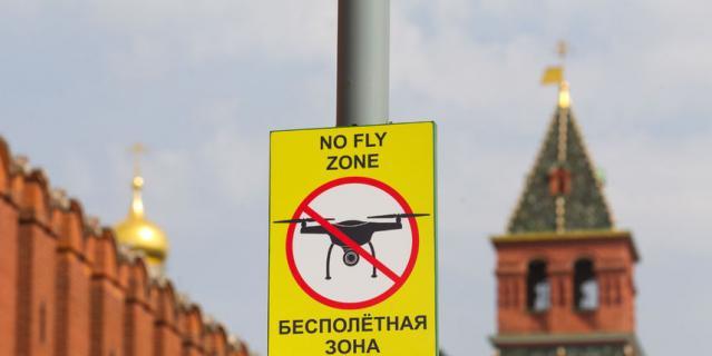 Держите дроны при себе.