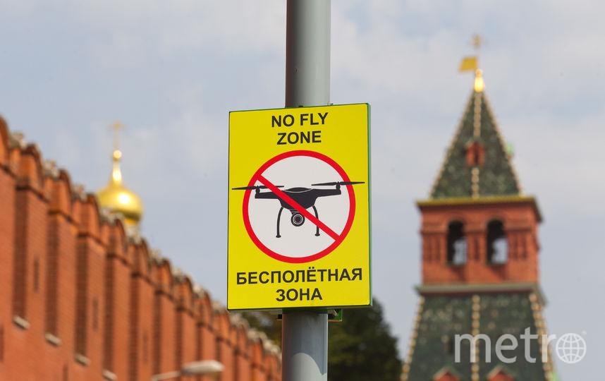 """Держите дроны при себе. Фото Василий Кузьмичёнок, """"Metro"""""""