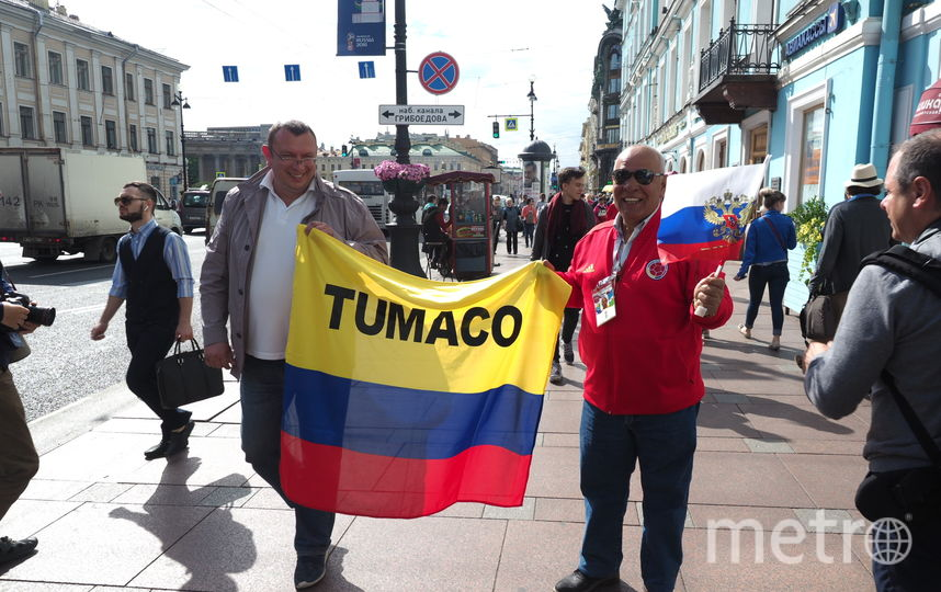 """Болельщики из Колумбии. Фото Святослав Акимов, """"Metro"""""""