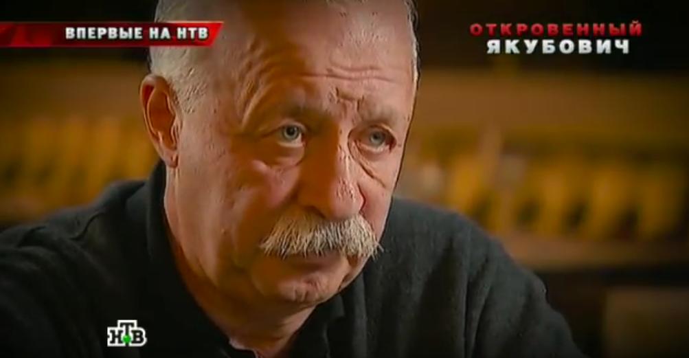 Леонид Якубович. Фото Скриншот Youtube