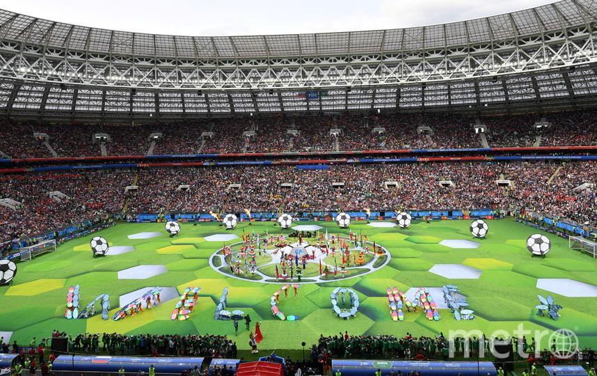 Церемония открытия ЧМ–2018. Фото AFP